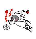 Hiroshima Cat 6 秋(個別スタンプ:11)