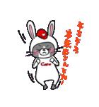 Hiroshima Cat 6 秋(個別スタンプ:13)
