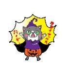 Hiroshima Cat 6 秋(個別スタンプ:18)