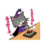 Hiroshima Cat 6 秋(個別スタンプ:20)
