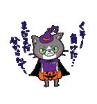 Hiroshima Cat 6 秋(個別スタンプ:26)