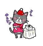 Hiroshima Cat 6 秋(個別スタンプ:29)