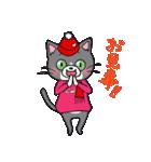 Hiroshima Cat 6 秋(個別スタンプ:31)