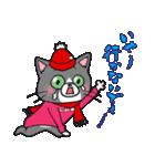 Hiroshima Cat 6 秋(個別スタンプ:32)