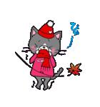 Hiroshima Cat 6 秋(個別スタンプ:34)