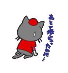 Hiroshima Cat 6 秋(個別スタンプ:37)
