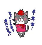 Hiroshima Cat 6 秋(個別スタンプ:39)