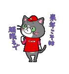Hiroshima Cat 6 秋(個別スタンプ:40)