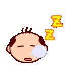 おっさんちゃん(個別スタンプ:07)