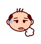 おっさんちゃん(個別スタンプ:36)