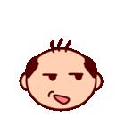 おっさんちゃん(個別スタンプ:39)