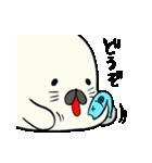 しゃくれ あざらし あごちゃん(個別スタンプ:4)