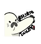 しゃくれ あざらし あごちゃん(個別スタンプ:11)
