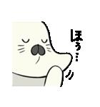 しゃくれ あざらし あごちゃん(個別スタンプ:16)
