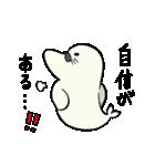しゃくれ あざらし あごちゃん(個別スタンプ:23)
