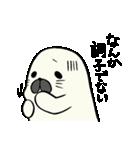 しゃくれ あざらし あごちゃん(個別スタンプ:27)