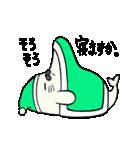 しゃくれ あざらし あごちゃん(個別スタンプ:29)