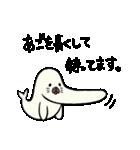 しゃくれ あざらし あごちゃん(個別スタンプ:31)