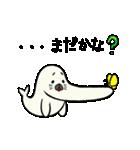 しゃくれ あざらし あごちゃん(個別スタンプ:32)
