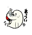 しゃくれ あざらし あごちゃん(個別スタンプ:35)