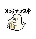 しゃくれ あざらし あごちゃん(個別スタンプ:36)