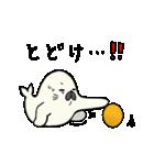 しゃくれ あざらし あごちゃん(個別スタンプ:38)