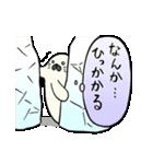 しゃくれ あざらし あごちゃん(個別スタンプ:39)