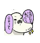 しゃくれ あざらし あごちゃん(個別スタンプ:40)