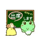 動く!毎日使える!可愛いカエルのスタンプ(個別スタンプ:01)