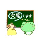 動く!毎日使える!可愛いカエルのスタンプ(個別スタンプ:02)