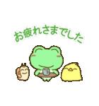 動く!毎日使える!可愛いカエルのスタンプ(個別スタンプ:05)