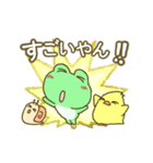 動く!毎日使える!可愛いカエルのスタンプ(個別スタンプ:10)