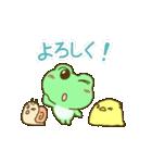 動く!毎日使える!可愛いカエルのスタンプ(個別スタンプ:11)