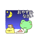動く!毎日使える!可愛いカエルのスタンプ(個別スタンプ:18)
