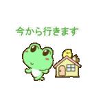 動く!毎日使える!可愛いカエルのスタンプ(個別スタンプ:19)