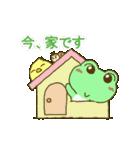 動く!毎日使える!可愛いカエルのスタンプ(個別スタンプ:20)