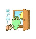 動く!毎日使える!可愛いカエルのスタンプ(個別スタンプ:24)