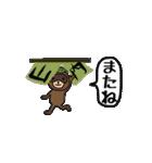 山内さんが使う名前スタンプ(個別スタンプ:40)
