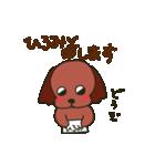 ひろみちゃんが送るスタンプ【タグ対応】(個別スタンプ:01)