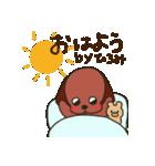 ひろみちゃんが送るスタンプ【タグ対応】(個別スタンプ:03)