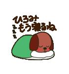 ひろみちゃんが送るスタンプ【タグ対応】(個別スタンプ:04)