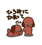 ひろみちゃんが送るスタンプ【タグ対応】(個別スタンプ:05)