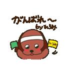ひろみちゃんが送るスタンプ【タグ対応】(個別スタンプ:06)