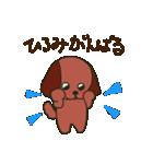 ひろみちゃんが送るスタンプ【タグ対応】(個別スタンプ:07)