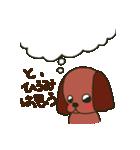ひろみちゃんが送るスタンプ【タグ対応】(個別スタンプ:08)