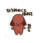 ひろみちゃんが送るスタンプ【タグ対応】(個別スタンプ:09)