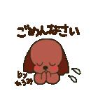 ひろみちゃんが送るスタンプ【タグ対応】(個別スタンプ:10)
