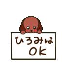 ひろみちゃんが送るスタンプ【タグ対応】(個別スタンプ:12)