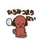ひろみちゃんが送るスタンプ【タグ対応】(個別スタンプ:13)