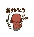 ひろみちゃんが送るスタンプ【タグ対応】(個別スタンプ:14)